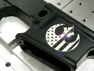 How laser engraving are made.