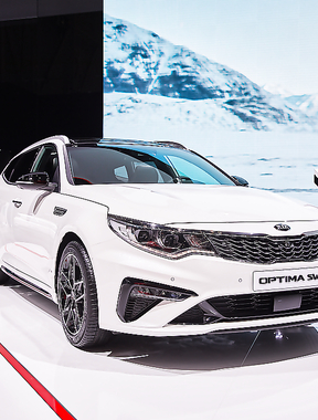 The New Kia Optima Sportswagon.